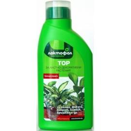 Течен тор за листно - декоративни растения