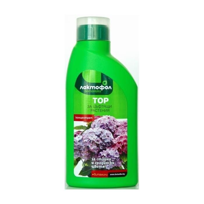 Течен тор за цъфтящи растения