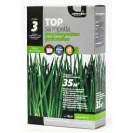 Минерален тор за трева с дълготрайно действие